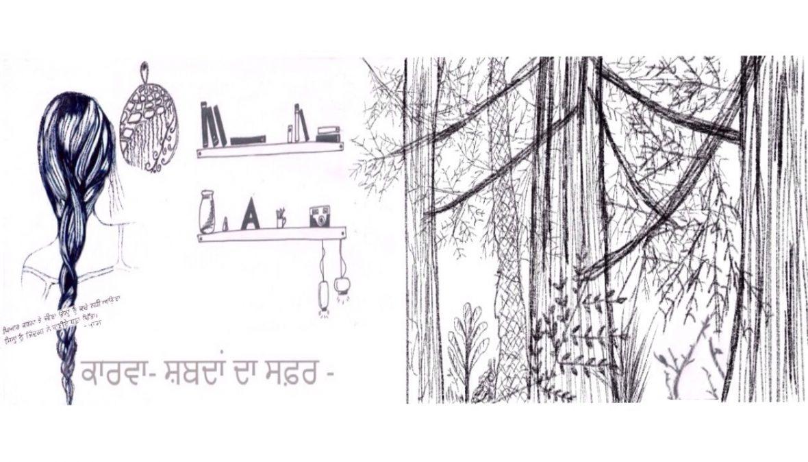 Murakamis norwegian wood characters and symbols teena chumber biocorpaavc Images